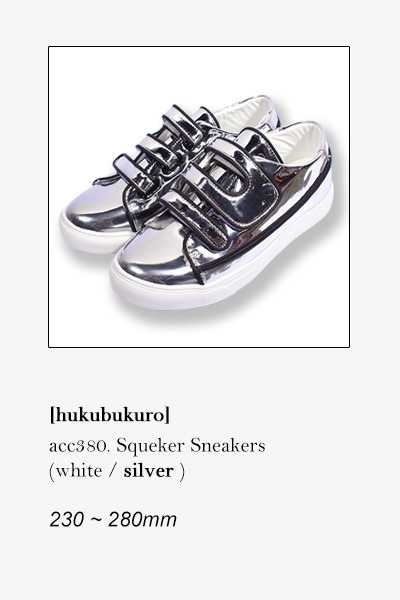 acc380. squeaker sneakers [2color] -당일배송-