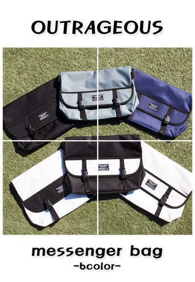 acc1166. outrageous messenger bag [6color] -당일출발-