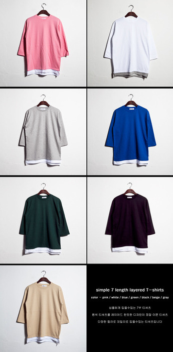 top1089. simple 7 length layered T-shirts [7color]