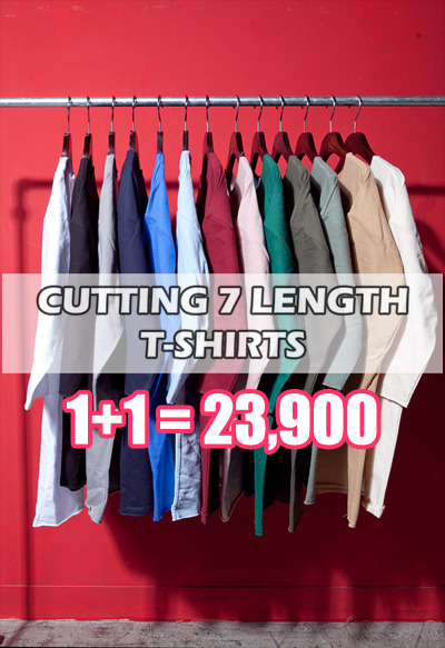 top1175. 1+1 cutting 7 length t-shirt [13color]