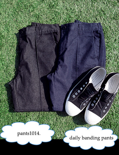 pants1014. half banding denim pants [2color]