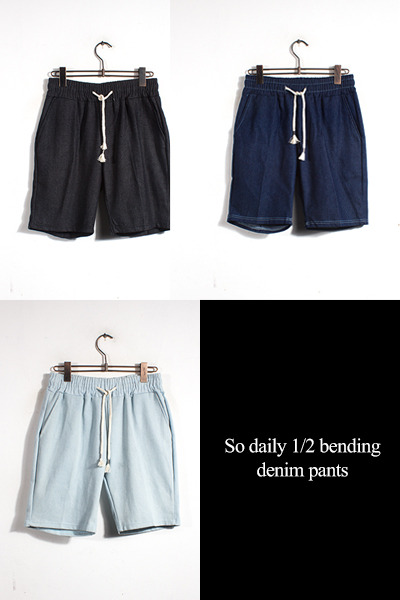 pants1119. So daily 1/2 bending denim pants [3color]