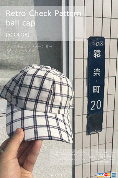 acc1161. retro check pattern ball cap [5color]