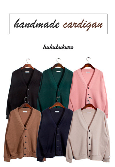 outer1197. premium handnade cardigan [6color]