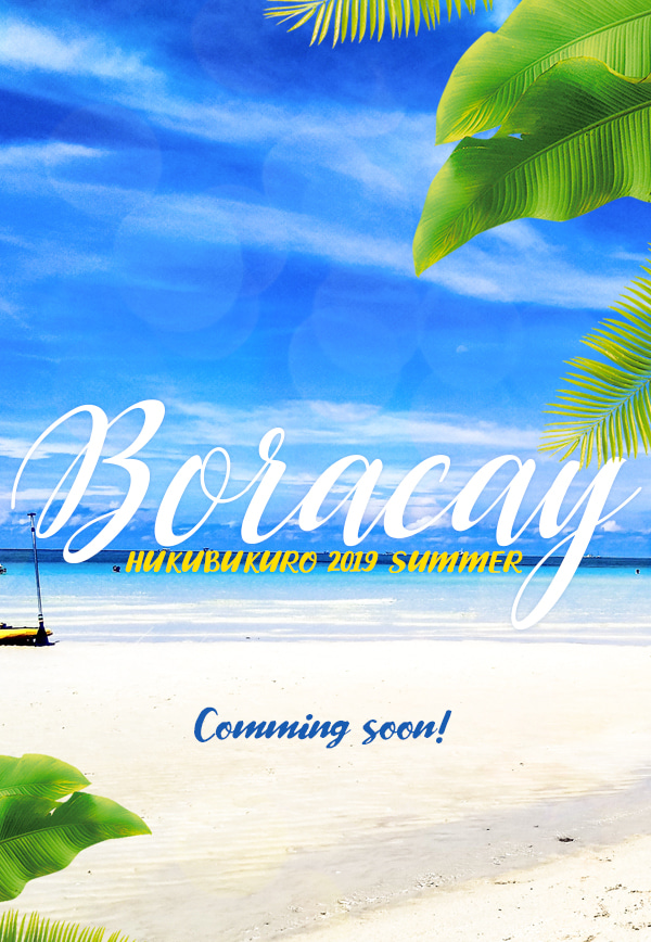 #BORACAY - Comming soon