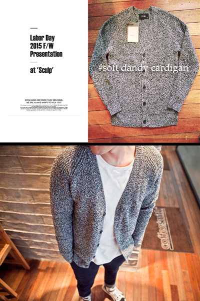 outer607. soft dandy cardigan