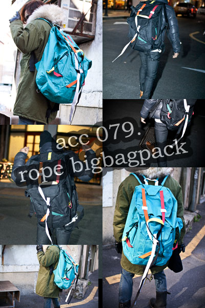 acc079. rope bigbagpack [2color]